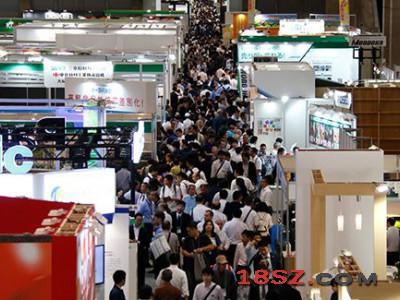 2020日本国际农业博览会展位预订