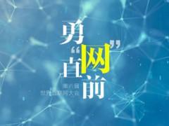 25年中国互联网乘风破浪、勇往直前