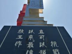 潮州:奋力打造沿海经济带特色精品城市