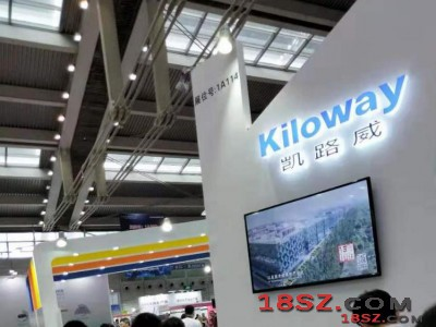 北京物联网展普通标展国外预订