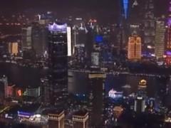 第二届进博会将至 航拍璀璨夜上海