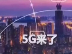 5G+区块链可解决中小微企业贷款难