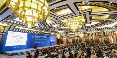 北京论坛(2019)在京开幕